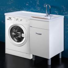 Mobile lavatrice 106x60 Sirena